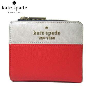 ケイトスペードアウトレットkatespade財布WLR00121-645レザーステイシーカラーブロック二つ折り財布smalll-zipbifoldwallet/stacicolorblock/redmulti(645):レッド×マルチカラー