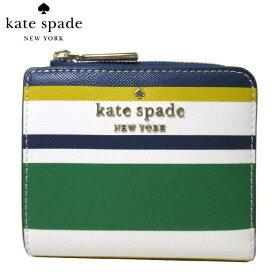【決算SALE】ケイトスペード 財布 kate spade WLR00429-974 レザー ストライプ 二つ折り財布 multi(974) アウトレット【レディース】【母の日】【ギフト】