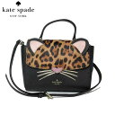ケイト・スペード アウトレット kate spade ハンドバッグ WKRU5377-001 leopard kerrie / run wild ハラコ×型押しレザー ネコ / レオ…