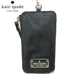 ケイト・スペード アウトレット kate spade カードケース WLRU5072-001 edria / wilson road ナイロン ストラップ付 カードケース black(001):ブラック【RCP】【楽天カード分割】【レディース】
