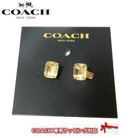 コーチ アウトレット COACH アクセサリー F73036 ビジュ ロゴ ピアス GD/CY(ゴールド×クリア)【メール便対応(ネコポス)】【RCP】【0815楽天カード分割】【s-mail03】