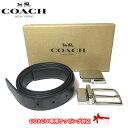 ●ギフトBOX付!!● コーチ アウトレット COACH アパレル メンズ 65242 シグネチャー リバーシブル ベルト ギフトセット CQ/BK(チャコー…