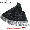 コーチ アウトレット COACH アパレル F76384 ウール シグネチャー ロゴ マフラー BLK(ブラック)