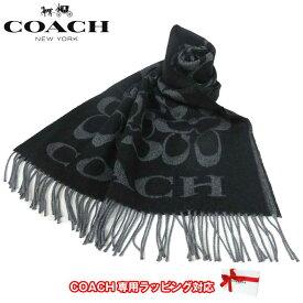 コーチ アウトレット COACH アパレル F76384 ウール シグネチャー ロゴ マフラー BLK(ブラック)【RCP】【楽天カード分割】