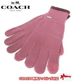 ●訳あり●コーチ アウトレット COACH アパレル F76490 スマホタッチ 手袋・グローブ (大きめ)PIN(ピンク)【レディース】【メール便対応(ネコポス)】