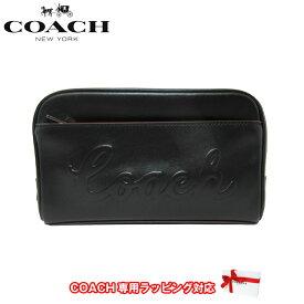 コーチ アウトレット COACH ポーチ F76982 レザー トラベルキット ロゴ マルチポーチ QB/BK(ブラック)【RCP】【楽天カード分割】【メンズ】
