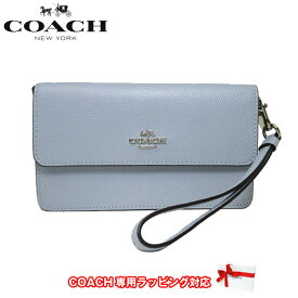 コーチ アウトレット COACH 財布 F73793 クロスグレーン レザー ストラップ付 フォールドオーバー ウォレット / リストレット 財布 SV/PB(ペールブルー)【レディース】