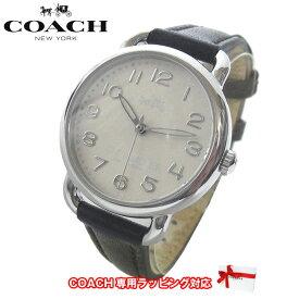 bf0eed2edf1e コーチ アウトレット COACH 腕時計 14502247 DELANCEY デランシー レディース腕時計