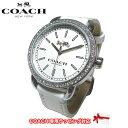 ●ギフトBOX付!!● コーチ アウトレット COACH 腕時計 14502388 W6051 WHT / ラインストーン レザー レディース腕時計 文字盤:ホワイ…
