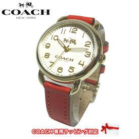 84c080c23d86 ギフトBOX付!!○ コーチ アウトレット COACH 腕時計 14502710 DELANCEY デランシー レディース腕時計