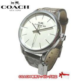 ●ギフトBOX付!!● コーチ アウトレット COACH 腕時計 14502994 RUBY シグネチャー PVC加工(塩ビ) レディース腕時計 文字盤:ホワイト系/ベルト:カーキ【腕時計】【RCP】【s-mail03】