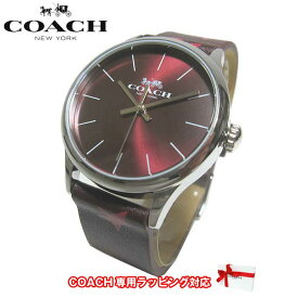 3c5b3a32af3a ギフトBOX付!!○ コーチ アウトレット COACH 腕時計 14503167 W1546 OXB / RUBY