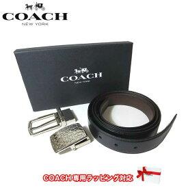 6aa580df13ea コーチ アウトレット COACH アパレル メンズ F65186 レザー シグネチャーバックル