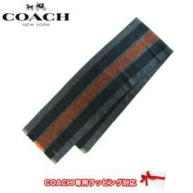 コーチ アウトレット COACH アパレル F86547 バーシティ スポーツ スカーフ マフラー FAZ(Orange/Fog)【メンズ】 【RCP】【楽天カード分割】