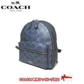 6a138b8b5c84 コーチ アウトレット COACH ショルダーバッグ F29719 PVC シグネチャー チャーリー ミニ バックバッグ / リュック SVM2Q(
