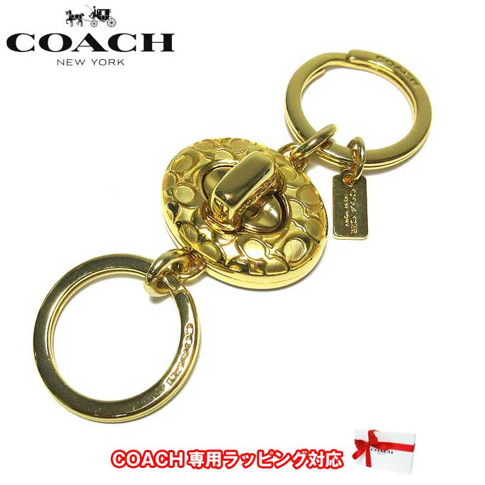 コーチ アウトレット COACH キーホルダー F65501 シグネチャー C ターンロック バレット キーリング GLD(ゴールド)【キーホルダー・ストラップ】【レディース】 【RCP】【楽天カード分割】【メール便対応】