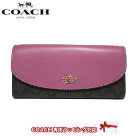 4ad459bbfbf2 コーチ アウトレット COACH 財布 F54022 PVC×レザー シグネチャー スリム エンベロープ / 二つ折り長財布
