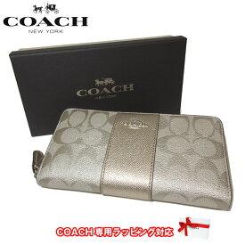 37810e48ee8e コーチ アウトレット COACH 財布 F39131 PVC メタリック シグネチャー アコーディオン