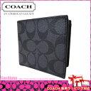 コーチ アウトレット COACH 財布 F75006 シグネチャー PVC コイン ウォレット 二つ折り財布(小銭入れ有り) CQ/BK(グレー系×ブラック)…