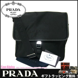 2VD951 diagonally over the Prada outlet PRADA shoulder bag shoulder bag TSSUTO+SAFFI (nylon x saffiano leather) NERO (black) women's lowest price challenge