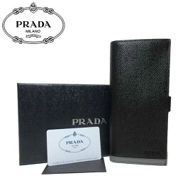 84acf92c1da9 プラダ アウトレット PRADA 財布 2MV015 レザー ロゴ 二つ折り長財布 VIT.MICRO GRAIN /