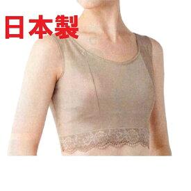 (送料無料)綿混サポート セミロングブラジャー(日本製) カップ内蔵 補正下着 肩にやさしいラウンドタイプ (M 4L 5L 6L)大きいサイズも  伸縮素材で身体にフィット