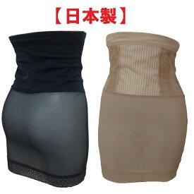 補正下着 シェイプペチコート(薄手素材)【日本製】 在庫処分価格 お買い得 (M、L、LL)