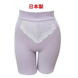 【送料無料】パープル 補正下着 綿混素材ロングガードル 日本製  定価:2400円 《64、70、76》