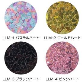 BN ラメラメミックス【メール便OK!!】(LLM-1-7)【cosmefree0409】【cosmesale0406】