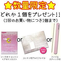 ゆずネイルバレないつけ爪スクエアショート&ラウンド10チップス41種類ネイルチップ両面テープ1シート(10枚)【メール便OK】yuzu-bare41