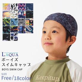 スイムキャップ 男の子 水泳帽 男の子 スイムキャップ キッズ UV対策 UPF50 フリーサイズ 柄 かっこいい プリント柄