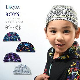 スイムキャップ 男の子 水泳帽 男の子 スイムキャップ キッズ UV対策 UPF50 プリント かっこいい柄 プリント柄