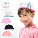 リボンスイムキャップ スイムキャップ 女の子 キッズ ガールズ 水泳帽 かわいい柄 学校用 水泳 スクール キャップ