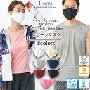 スポーツマスク 涼感マスク 夏マスク 涼しいマスク 洗えるマスク 日本製 おしゃれマスク スポーツ 消臭 抗菌 涼感 涼…