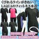 【大きいサイズありフィットネス水着 フィットネス レディース セパレート タンキニ 袖付き 体型カバー UVカット 大…