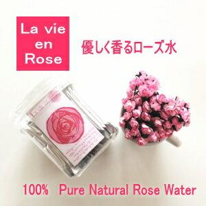 ◆優しく香るローズウォーター5ml×50◆+お試しローズミスト簡易包装<メール便de送料無料>
