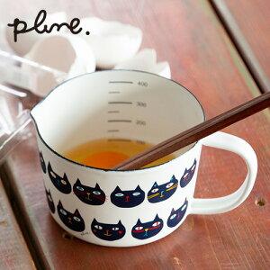 プルーン ホーローメジャーカップ・WT(ミミココモモ)(MC-601)450ml 計量カップ 琺瑯 ほうろう 猫 ねこ キャット カラフル 雑貨 ネコ ブルー かわいい オシャレ ホワイト 北欧風 テキスタイルデザ