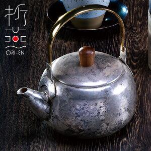 おしゃれ 急須 【お茶のプロが教える】急須のおすすめ人気ランキング15選【2021年最新版】