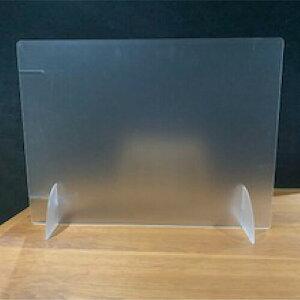 パーティションボード 2WAY(タテ・ヨコ兼用)(マット) 600×450mm(SPB-46)間仕切り 半透明 パーテーション デスク コワーキング フードコート カウンター席 バー 飲食店 食堂 打合せ 接客 飛沫対策