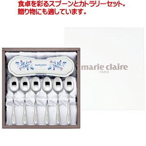 マリ・クレール フレンチライラック スプーン & スプーンケース 7pcセット(MC-119) キッチン スイーツ ティータイム おもてなし