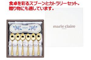 マリ・クレール フレンチライラック スプーン & スプーンケース 7pcセット ゴールド(MC-119G) キッチン スイーツ ティータイム おもてなし