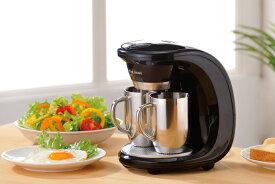 「HOME SWAN」コーヒーメーカー 2カップ ステンレスマグ(SCS-30) 朝食 ペア マグ付