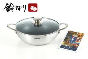 「鈴なり」 つどい寄せ鍋 24cm (SZ-132) IH対応 水炊き おでん レシピ付 ギフト