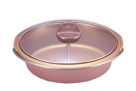 仕切り屋 (KS-2669) 仕切り鍋 二色鍋 すき焼き しゃぶしゃぶ 天ぷら