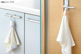 どこでもタオルホルダー ピンク ブルー グリーン イエロー パープル(FG-1410-1414) キッチン タオルかけ 手軽 便利