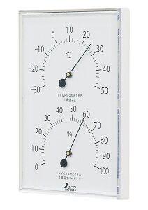 温湿度計W-1 角型ホワイト(70510)シンワ測定 温度計 湿度計 薄型 壁掛け 母の日