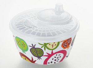 ベジフル ベジタブルスピナー(VF-05)野菜水切り 下ごしらえ サラダ ボウル 果物柄 北欧風 ファブリック ギフト 母の日
