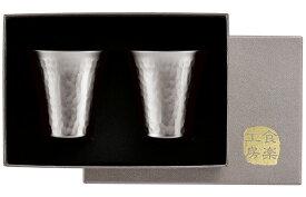 チタン 冷酒カップ65ml ブラスト仕上げ 2pcセット(TW-12)冷たさ続く ぐいのみ 冷酒 キリッと冷えた飲み心地 モダン スタイリッシュ 日本製 ギフト プレゼント
