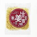 楽珍亭 生姜醤油ラーメン150g/拉麺 乾麺 電子レンジで簡単調理 らくちん 新潟