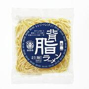 楽珍亭背脂醤油ラーメン165g/拉麺乾麺電子レンジで簡単調理らくちん新潟